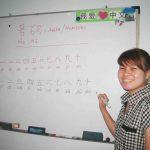 tulisan mandarin angka_aghata