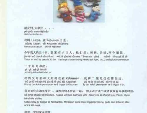 Contoh Membuat Karangan Dalam Bahasa Mandarin