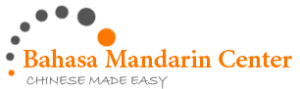 Logo Bahasa Mandarin Center