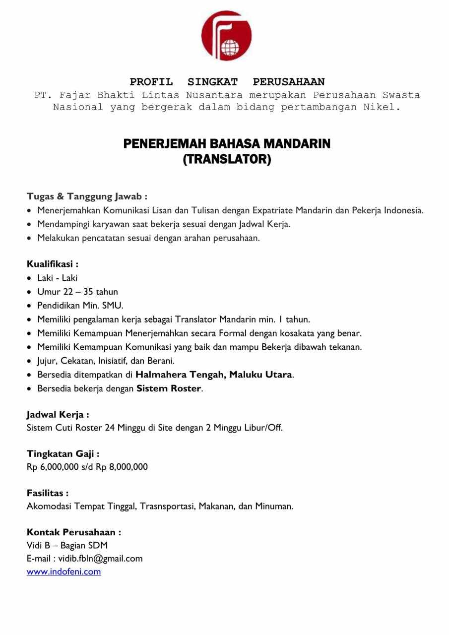 Nop2017_lowonganMandarin_Translator_Maluku