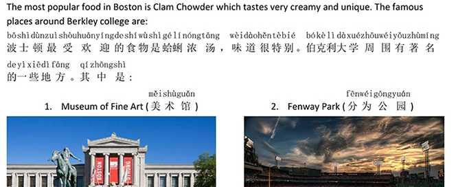 Karangan Mandarin tentang Boston