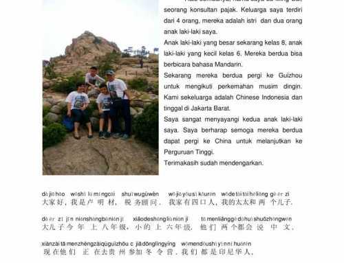 Karangan Mandarin Tentang Sayang Keluarga