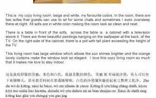 karangan Mandarin Ruang Tamu